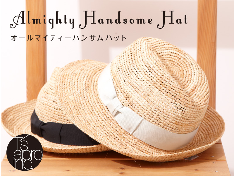 handsome-hat-mobile