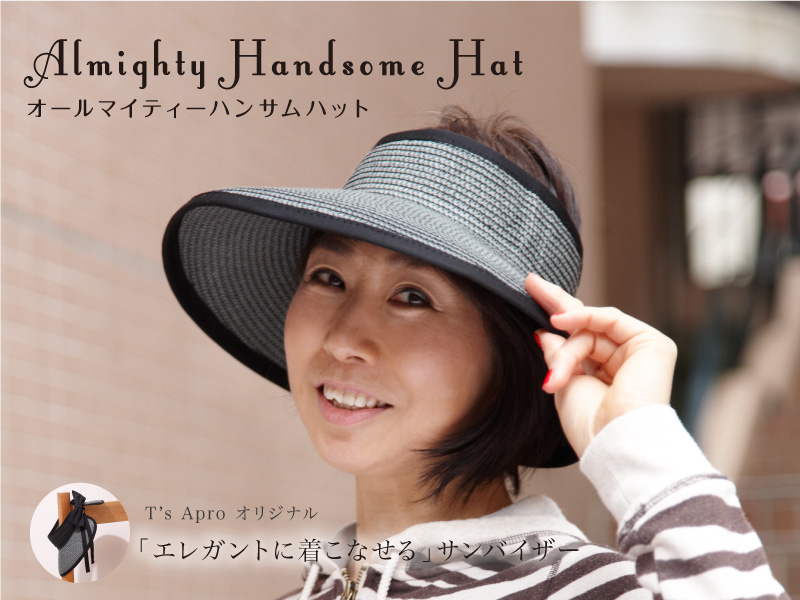 handsome-hat-slider_mobile2