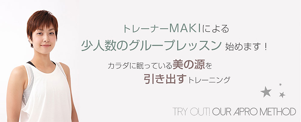 slider_Maki_Group2